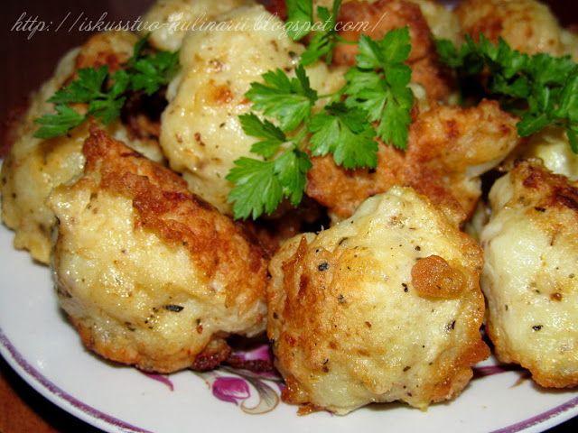 Постигая искусство кулинарии... : Цветная капуста в сырном кляре