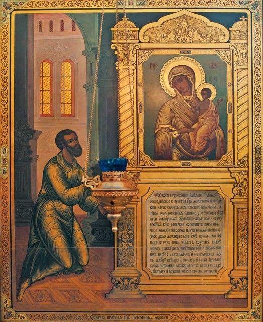 Храм Живоначальной Троицы на Воробьёвых горах -. Икона Нечаянная Радость