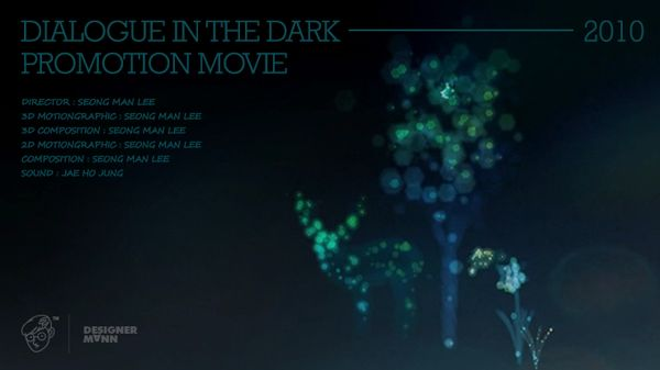' Dialogue in the Dark ' in KOREA 2010 on Motion Graphics Served