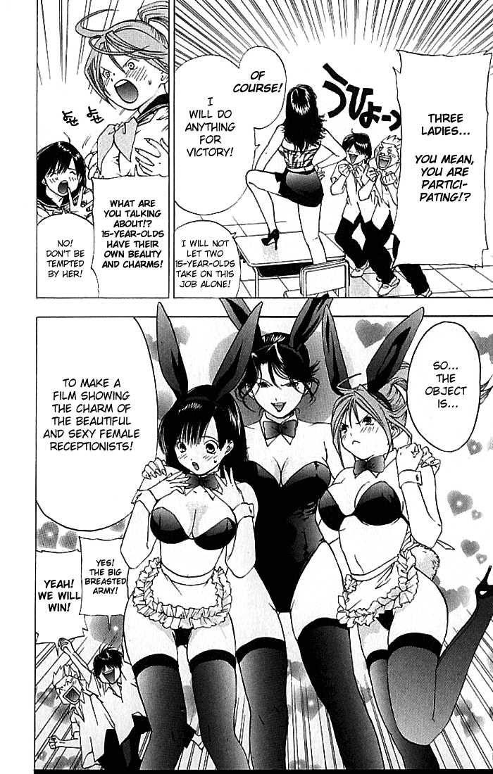 Ichigo 100% 27 Page 15