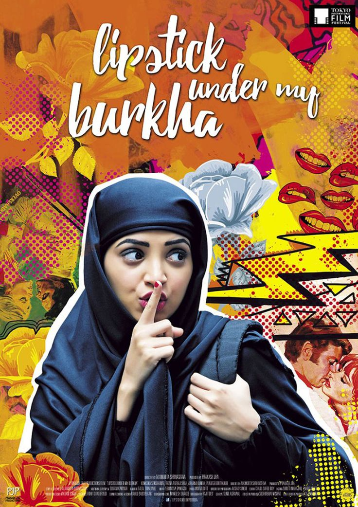 Lipstick Under My Burkha (film, Prakash Jha)