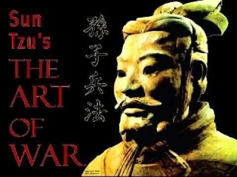 Сун цзы - искусство войны - YouTube