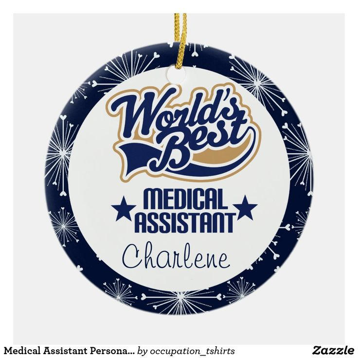 Medical Assistant Personalized Gift Ornament
