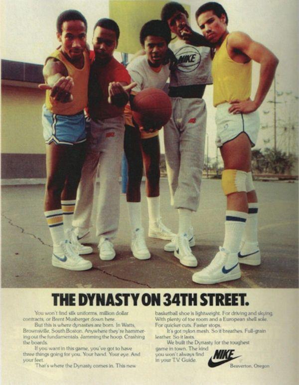 Vintage Nike ads