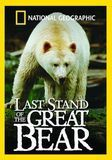 National Geographic: Last Stand of the Great Bear [DVD] [2006]