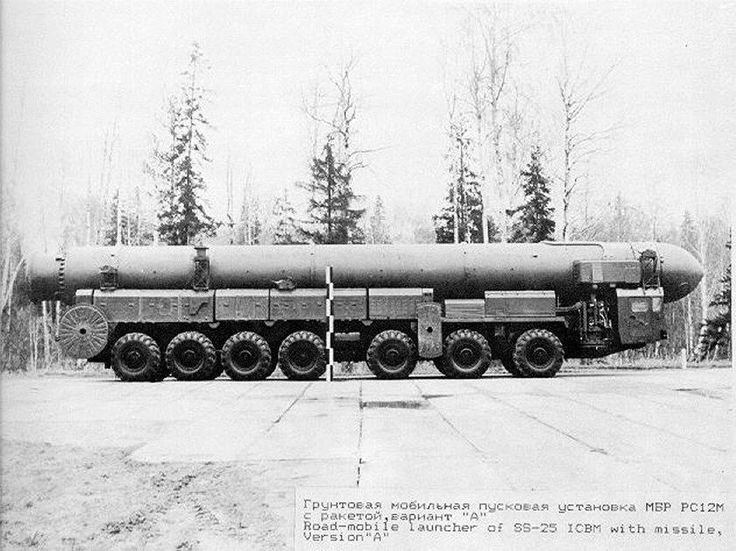 Rs-12m
