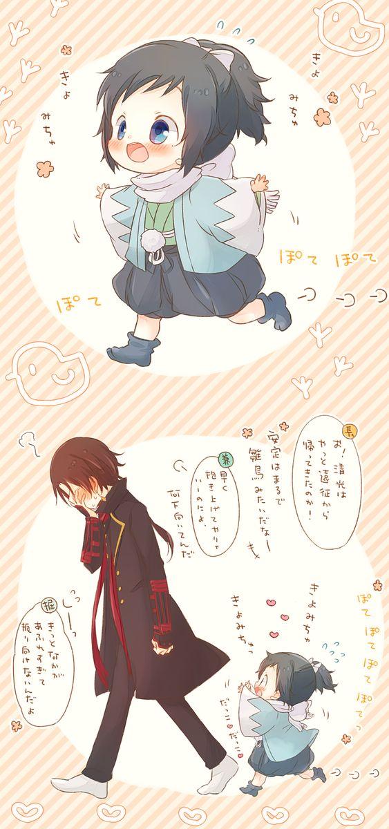 ACCEPT HIM KASHUU!!!!!!!!!