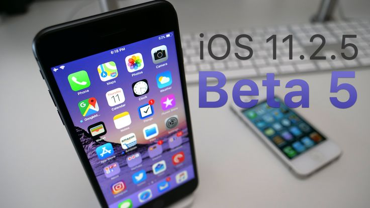 iOS 11.2.5 Beta 5 - What's New?
