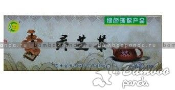 Китайский чай с грибом рейши (линчжи)