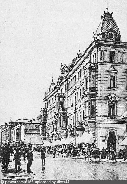 Филипповская булочная (1900-1901)