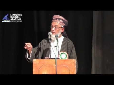 ISIS - Interpreting Reality by Mirza Yawar Baig - YouTube
