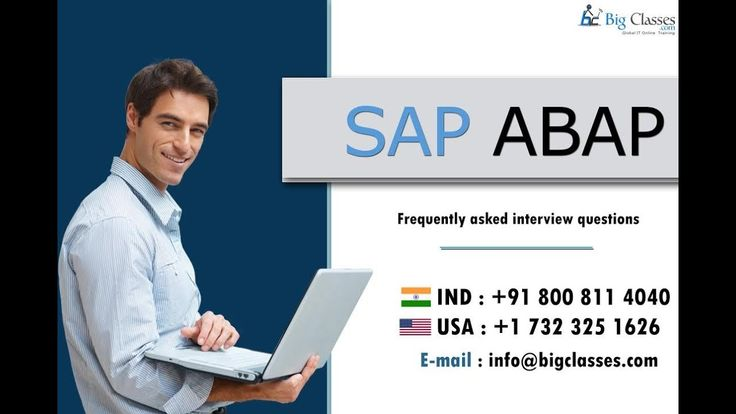 To know more details on SAP ABAP interview question and answer visit :- bigclass… – bigclassesvideos