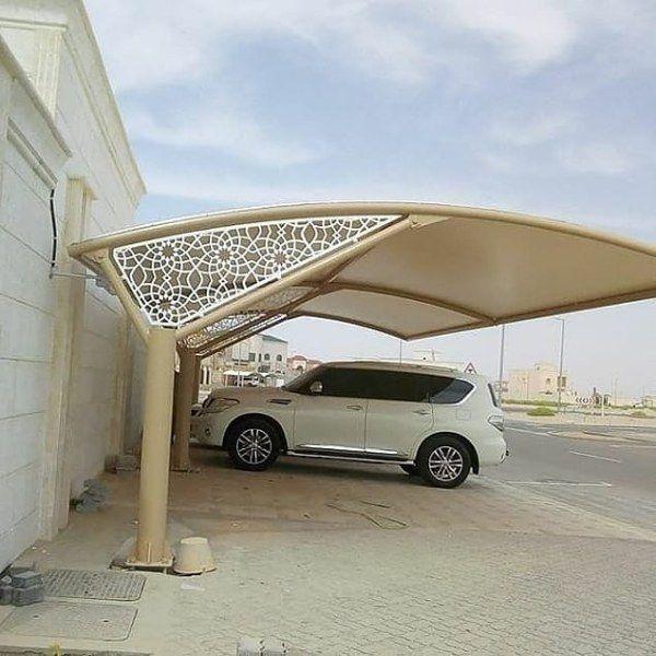مظلات وسواتر الدمام0558586447 Home Design Decor Outdoor Decor Outdoor Blanket