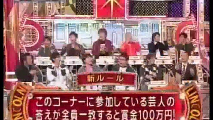 💨 リンカーン 💨 いきなり口臭チェック!! 💪 クサイ芸人追放 💪 2005年11月15日
