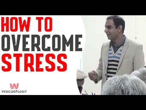 How To Overcome Stress And Depression   Urdu/Hindi   Qasim Ali Shah