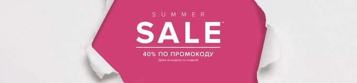 Интернет магазин одежды и обуви для мужчин. Купить обувь, купить одежду, аксессуары для мужчин в онлайн магазине Lamoda.ru