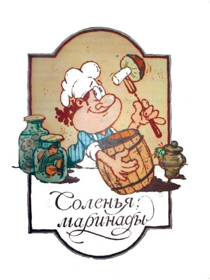 ♥ ♥ ♥ Магия рукоделия ♥ ♥ ♥ (группа Краснодонщины) — Картинки из тем | OK.RU