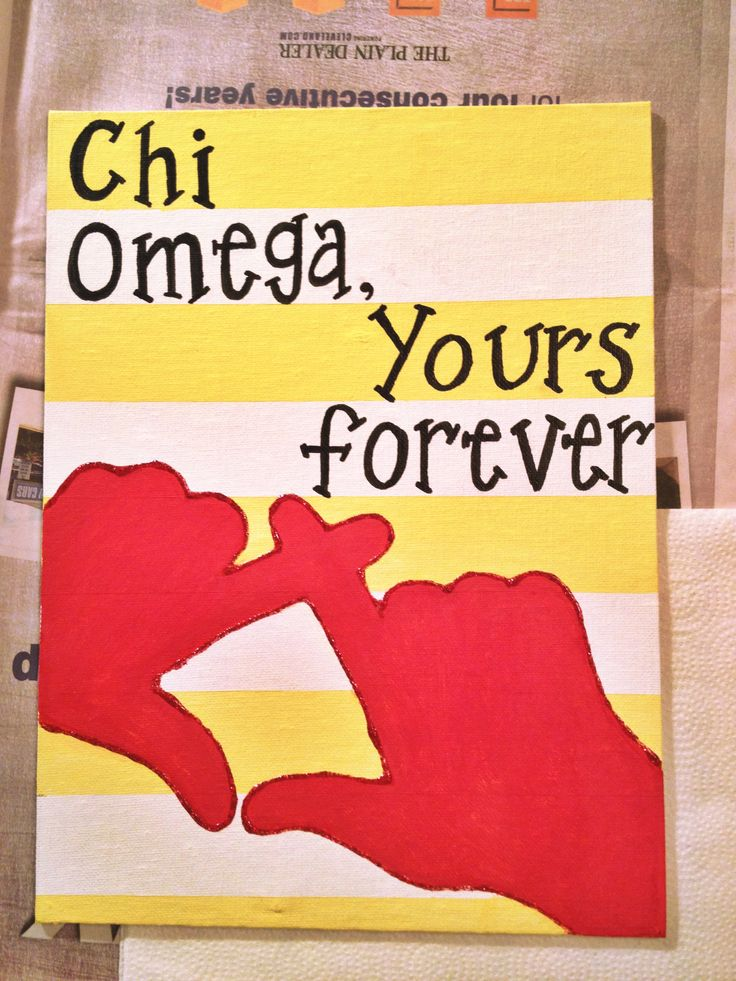For my future little! Chi Omega
