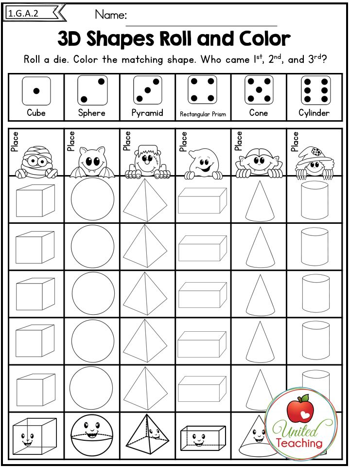 halloween 1st grade no prep math worksheets