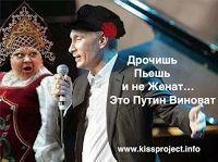 Kissproject во всех смыслах ✌ Мировой Проект: В Китае за коррупцию Расстреливают и они за 2 года...