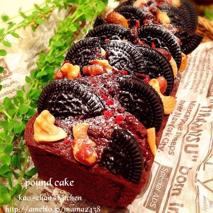 今回のパウンドケーキは濃厚なチョコレートパウンドケーキにナッツ&オレオを乗せてザクザク感も出してみました(〃艸〃)  実はこのパウンドケーキを作ったのはね、6月11日に作ったブラウニーを旦那が「また食べたい」と、言いまして…  同じの作るのもな~と、、パウンドケーキにしました( ̄▽ ̄)ニヤリッ 子どもが、焼いてるそばから 「食べたい~!」と叫んでました(笑)  オススメのチョコパウンドケーキです♪