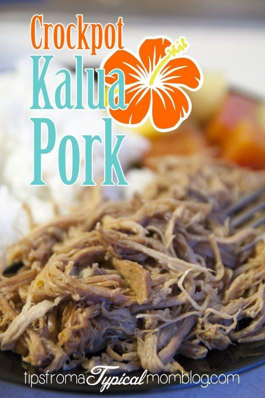 Crock Pot Kalua Pork. Smokey shredded pork that taste exactly like the stuff you get at a Luau! So easy and only 3 ingredients. Tips From a Typical Mom. #dinner #kaluapork #Hawaii
