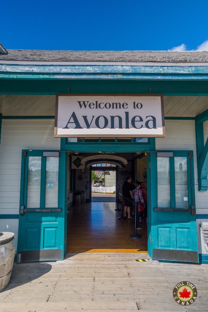 Welcome to Avonlea! Read more about our time visiting PEI National Park.