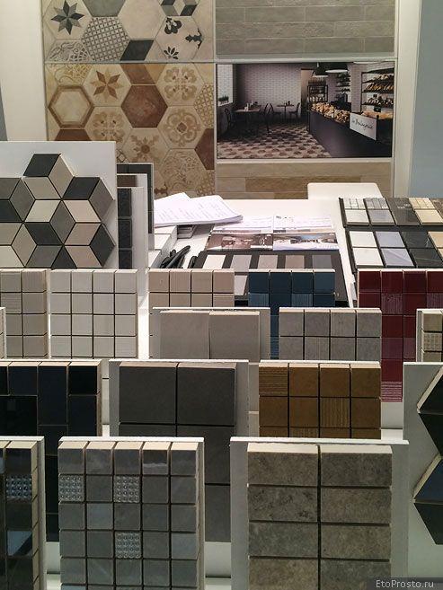 Maison&Objet 2015. Плитка на выставке в Париже