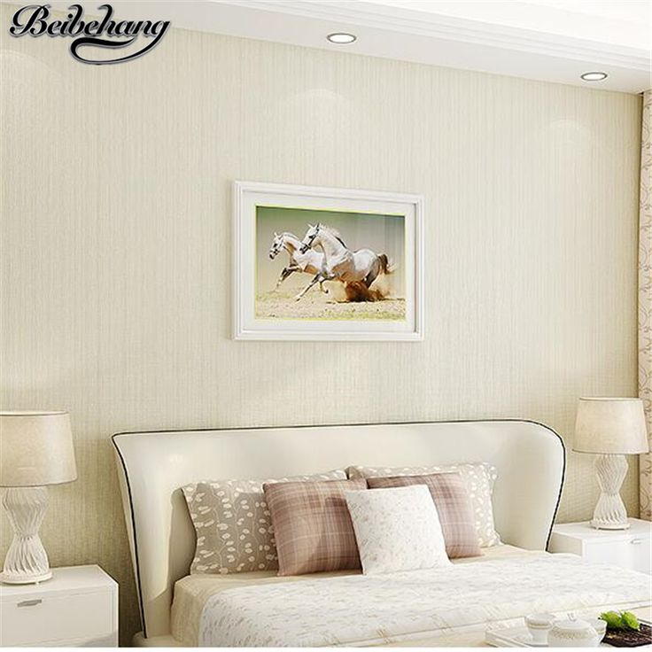 Background Colorful Room: Beibehang The New Wallpaper Solid Color Wallpaper Living