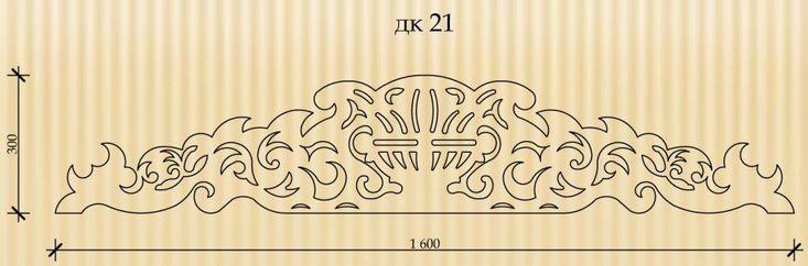 дк 21