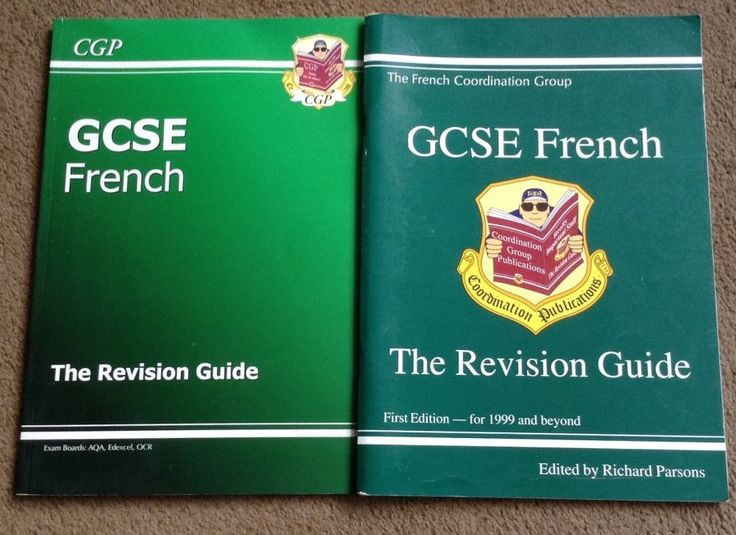 A pair of GCSE French Revision guides - CGP paperback