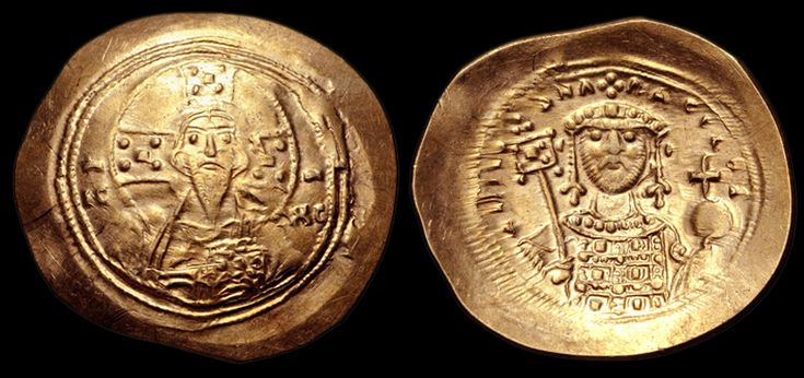 Byzantine coins and their values pdf