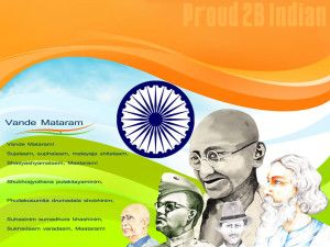 Happy Independence Day India  hd Wallpapers, Independence Day India Wallpapers…