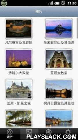 World Heritage In France  Android App - playslack.com , World Heritage in France is the tool for you to get world heritage information of France. You can get heritage list, every heritage introduction, local gallery, and heritage map. Everything is available in English, Chinese Traditional, Chinese Simplifier and Japanese.You can get world heritage information of these countries in setting page : Italy, Spain, China, France, Germany, Mexico, India, Britain, Russia, USA, Australia, Brazil…