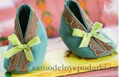 yo elijo coser: DIY: zapatillas para niño (muy fácil)