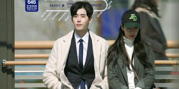 Jong Suk and Suzy