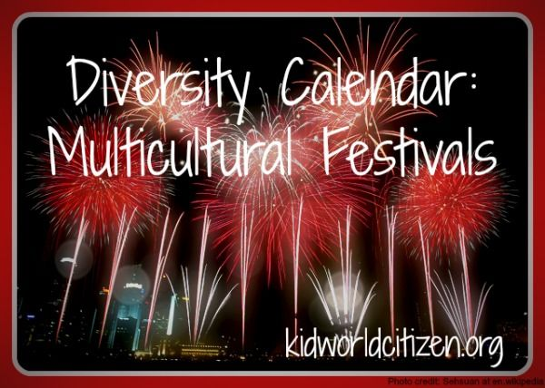 2014 World Calendar: religious holidays and cultural festivals from around the world. from Kid World Citizen