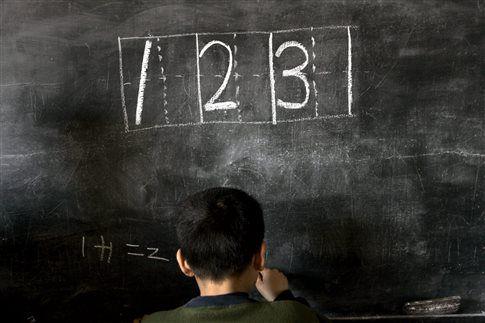 Μακριά από το σχολείο τα μισά παιδιά με αναπηρία στην υφήλιο ~ Geopolitics & Daily News