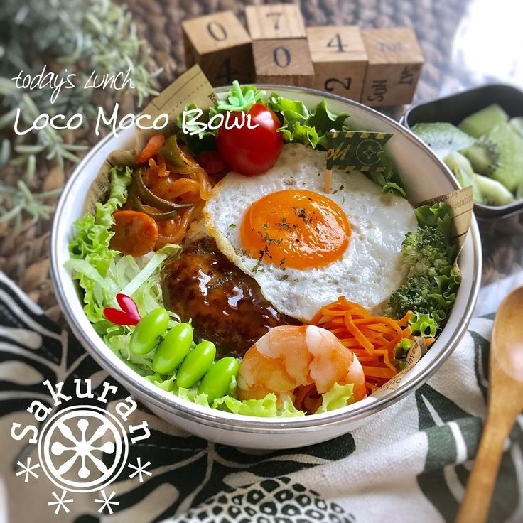Sakuranさんのお料理姫の ロコモコ丼Lunch #snapdish #foodstagram #instafood #food #homemade #cooking #japanesefood #料理 #手料理 #ごはん #おうちごはん #テーブルコーディネート #器 #お洒落 #ていねいな暮らし #暮らし #食卓 #フォトジェ #ロコモコ丼  #お弁当 #おべんとう #ランチ #おひるごはん #lunch #オベンタグラム #オベンター #obento