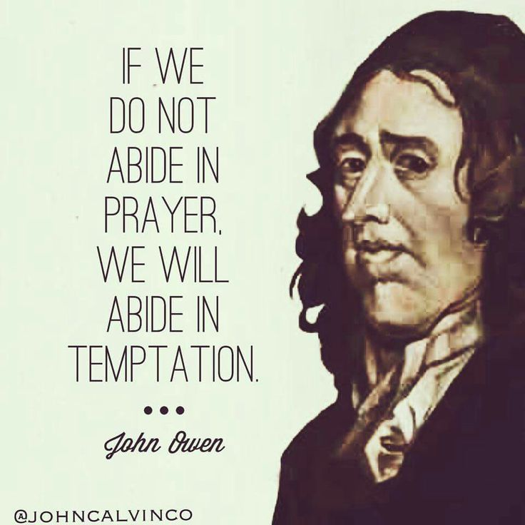 christian quote | biblical | John Owen quote | prayer