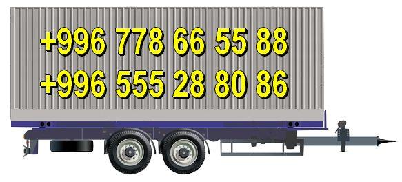 Контейнеры в Бишкеке купить оптом доставка дома офисы строительство из контейнеров продажа контейнеров в Бишкеке контейнеры оптом Кыргызстан - Container-House