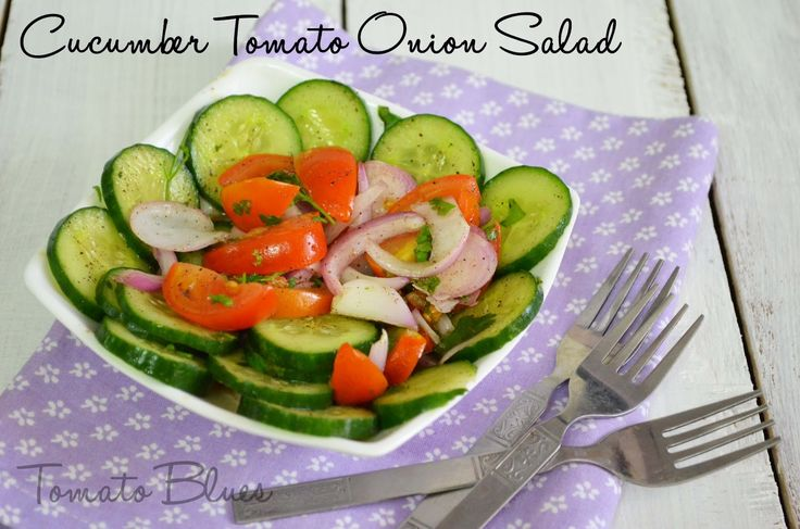 salads recipes with pictures | Cucumber Tomato Onion Salad Recipe | Easy Salad Recipes