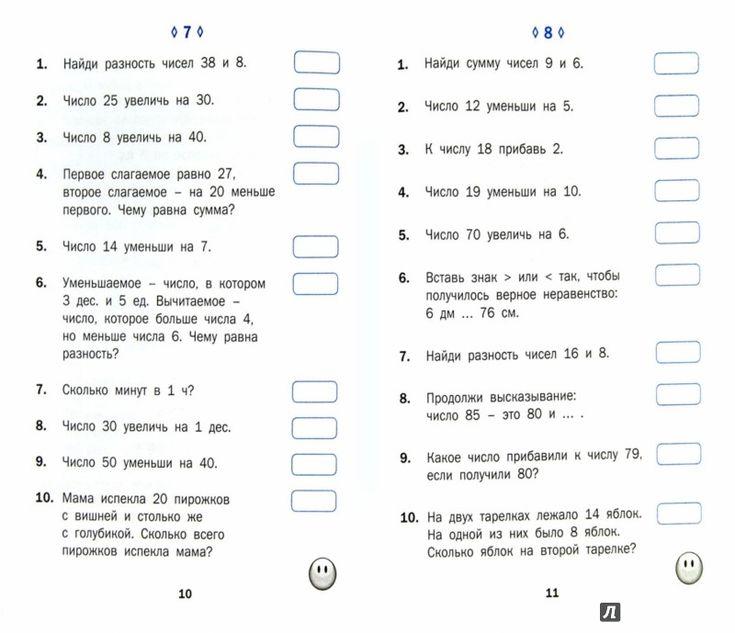Диск немецкий язык горизонт 5 класс