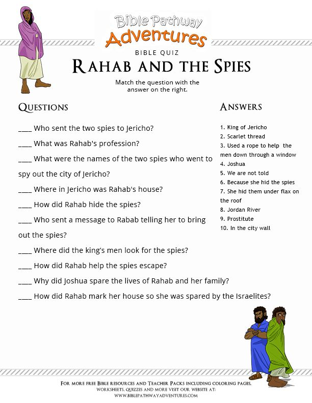 Bible Quiz For Kids Rahab And The Spies Visit Jericho
