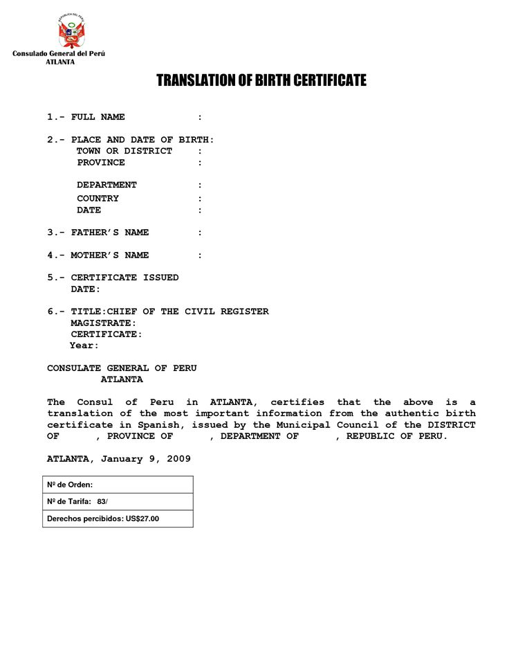 spanish death certificate templates translation marriage template - birth certificate word template