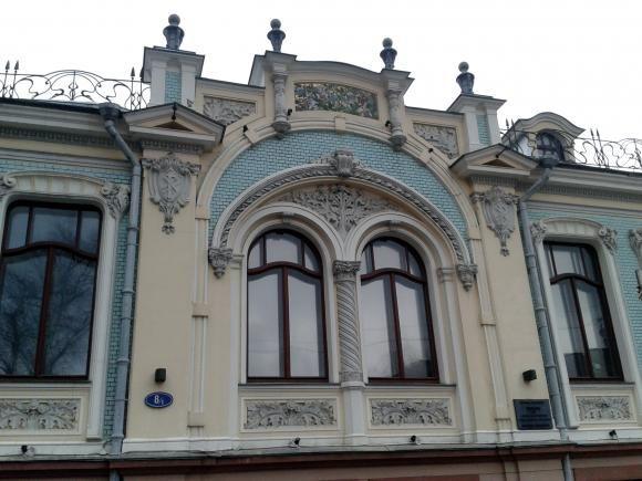 Москва.Особняк Л. И. Гельтищевой 1904 г. Средний Овчинниковский переулок.