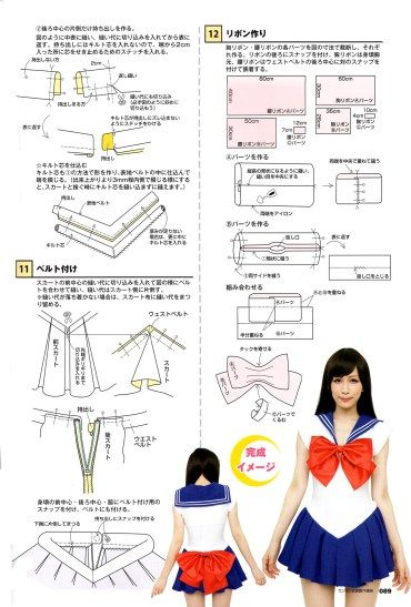 Sailor Moon cosplay and costume patterns in Cosmode, March 2014 | Wild Mushroomland