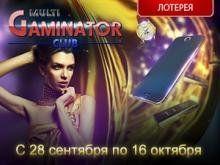 казино азартмания онлайн отзывы