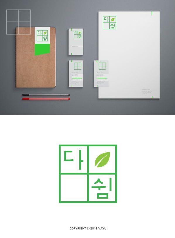 Logo design / Client_chonggakne / vayu