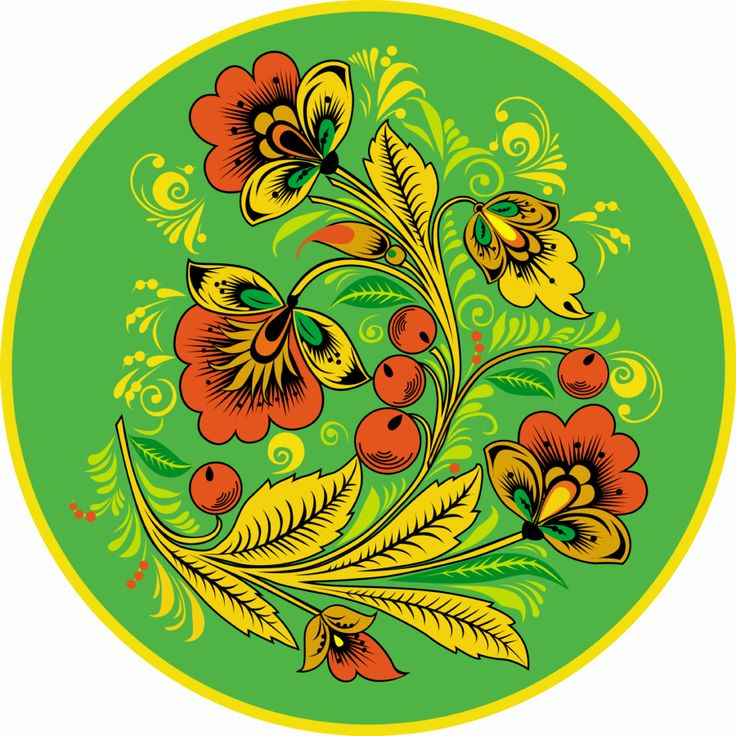 Folk Khokhloma painting from Russia. A round floral pattern in green and yellow…